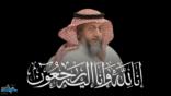 أحمد عبدالله الزبيدي في ذمة الله